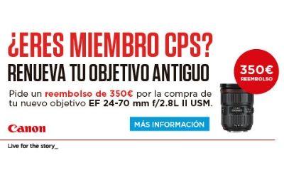 Reembolso de 350€ por tu nuevo objetivo Canon EF 24-70 F/2.8L II USM